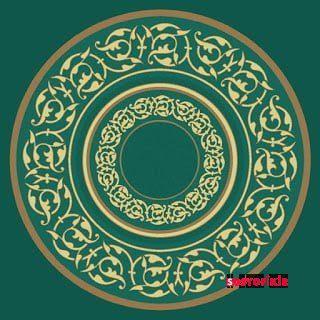 Suleymaniye Yesil Gobekli Cami Halisi