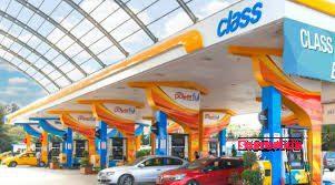 Class Petrol